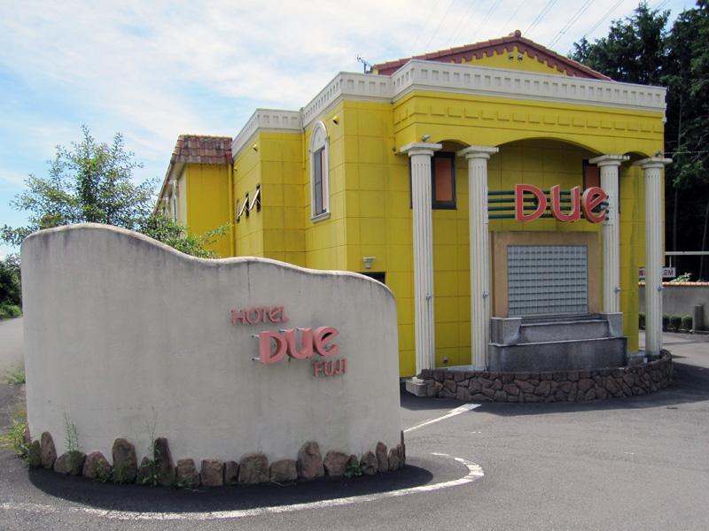 HOTEL DUE FUJI